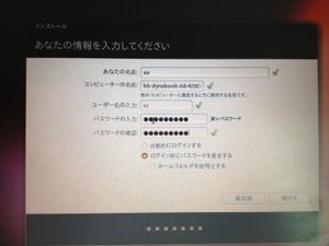 20130919-070058.jpg