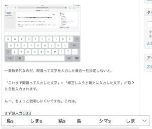20131007-080418.jpg