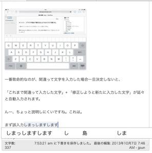 20131007-080724.jpg